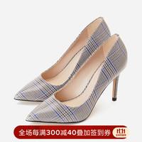 PEDRO女鞋PW1-25580231-4格纹复古尖头性感高跟鞋 综合色 36 *2件