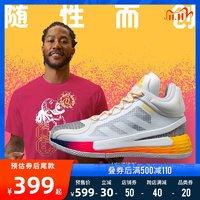 adidas阿迪达斯2020男子D Rose 11罗斯篮球鞋FW8508
