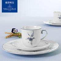 德国唯宝(Villeroy&Boch)德国唯宝经典卢森堡进口咖啡杯碟套装欧式家用茶杯 (一杯一碟)