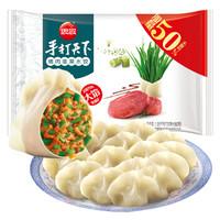 思念 手打天下水饺 猪肉韭菜口味 1.08kg 54只 *7件