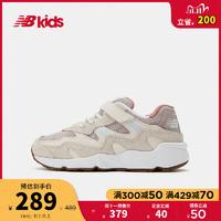 New Balance nb童鞋20秋冬新款4~7岁儿童运动鞋老爹鞋850