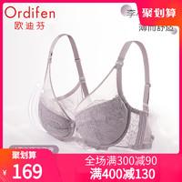 欧迪芬 薄款透气内衣胸罩大胸显小无痕乳罩蕾丝性感文胸女XB8358 *4件
