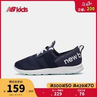 New Balance nb童鞋20新款男童女童4~14岁儿童跑步鞋 *2件