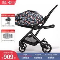 elittile婴儿推车可坐可躺轻便折叠双向高景观伞车宝宝手推车 小恐龙 第五代双向版