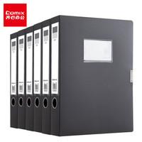 Comix 齐心 A8055-6 粘扣档案盒 6个装 55mm 黑色 *5件 +凑单品