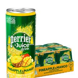 法国进口Perrier巴黎水菠萝&芒果味含气饮料低糖250