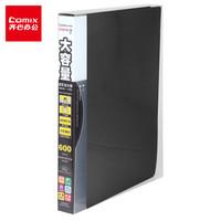 Comix 齐心 SC600 大容量活页名片册 二段十格 600枚 黑色 +凑单品