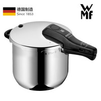 WMF 福腾宝 PERFECT RDS系列 压力锅 6.5L