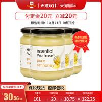 [预售]waitrose英国进口结晶蜂蜜养胃成熟蜜纯正天然土蜂蜜4罐装 *4件
