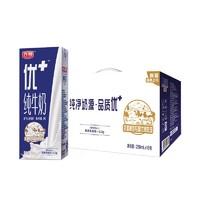 光明 优加纯牛奶 250ml*16盒