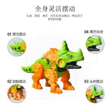 移动专享:佰格森 积木恐龙蛋组合模型 三角龙