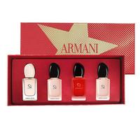 Armani 阿玛尼 挚爱香水小样4件套 7ml