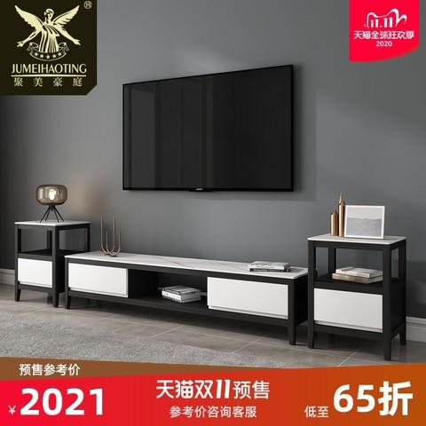 北欧岩板电视机柜实木茶几组合现代简约小户型客厅意式设计师地柜 *5件