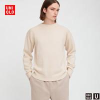 UNIQLO 优衣库 432930 男士针织衫