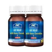 双11预售、88VIP:Nutrition Care 护胃片 60粒*2瓶