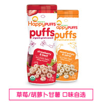 HAPPYBABY 韩国版禧贝 有机泡芙 草莓/甘薯胡萝卜味 8个月以上 60g/罐