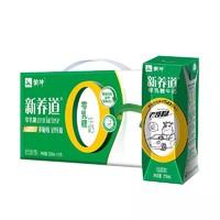 MENGNIU 蒙牛 零乳糖低脂型牛奶 250ml*15盒 *2件 +凑单品