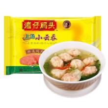 好吃不如饺子:京东自营 面点/海鲜/烘培/榴莲4折好价