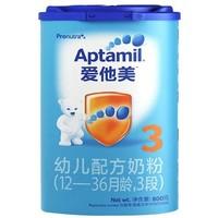 Aptamil 爱他美 经典系列 幼儿配方奶粉 3段 800g *3件