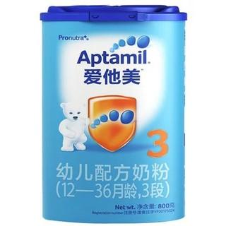 88VIP : Aptamil 爱他美 经典系列 幼儿配方奶粉 3段 800g *3件