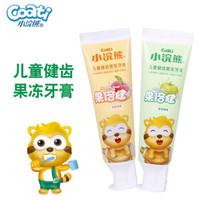 小浣熊儿童水果味清香牙膏 换牙乳牙牙膏 固齿防蛀