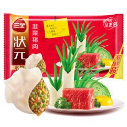 三全 状元水饺 韭菜猪肉口味 1.02kg *5件