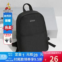 双11超低价预售:稻草人双肩包男士背包休闲书包商务电脑包大学生潮流旅行包2020年新款小款背包 黑色