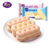 真巧 乳酸涂层饼干 80g*4袋