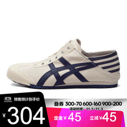Onitsuka Tiger鬼冢虎男鞋女鞋运动鞋复古时尚耐磨舒适透气休闲鞋板鞋 TH342N-0250 43.5
