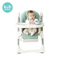 可优比(KUB) 诺拉餐椅宝宝餐椅子吃饭可折叠便携式婴儿餐桌椅座椅多功能儿童餐椅升级款浅青色