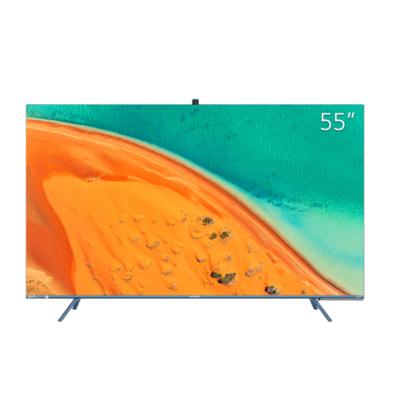 SKYWORTH 创维 8T系列 8T55 55英寸 4K超高清液晶电视
