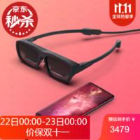 MADGAZE MAD GazePlus智能MR混合現實AR眼鏡Glow手機投屏3D移動影院頭顯一體 GLOW Plus 深夜黑(現貨)