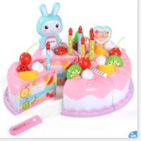 衾美 儿童蛋糕切切乐玩具 1个装