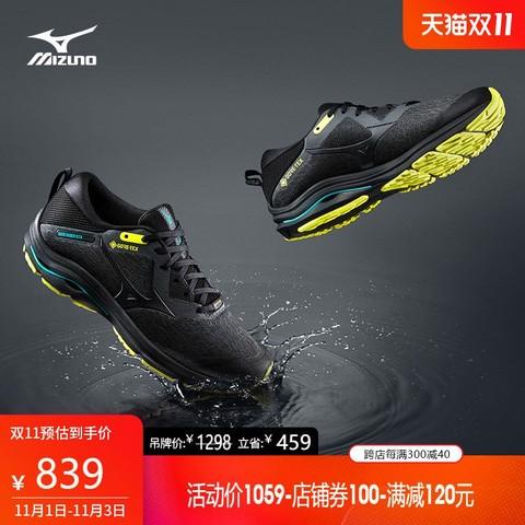 Mizuno美津浓男子越野跑鞋缓震耐磨慢跑鞋 RIDER GTX J1GC207909