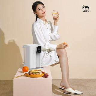 jmey 集米 T2 即热饮水机 2.8L 白色