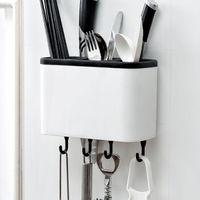 厨房家用筷子筒餐具收纳 白色 壁挂多功能筷子筒
