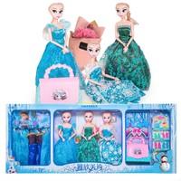 露易丝芭比  80CM依甜芭比娃娃套装 冰雪公主奇缘  3个娃娃+豪华配饰