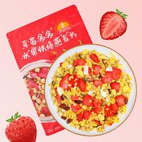 早谷力 草莓多多水果烘焙燕麦片 350g