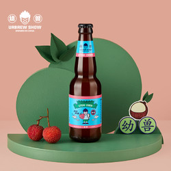 URBRAU 优布劳 幼兽荔枝 果味精酿啤酒 300ML*12瓶