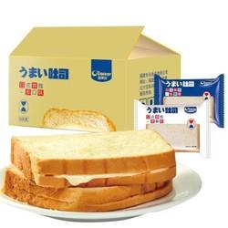 欧其乐 老酸奶味吐司面包 (内含20包) *2件