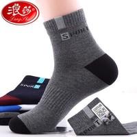 Langsha 浪莎 MF8720 男士纯棉中筒袜 6双装
