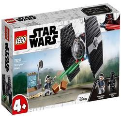 LEGO 乐高 星球大战系列 75237 帝国钛战机