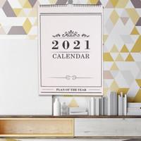 立优 2021年自律打卡挂历 A4竖款(240mmX170mm)