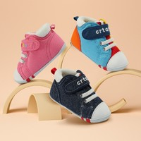 crtartu 卡特兔 宝宝加绒机能鞋