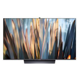 SKYWORTH  75Q71 8K液晶电视 75英寸