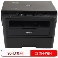 Brother 兄弟 DCP-7090DW 黑白激光一体机