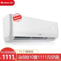 格力(GREE)大1匹 变频冷暖 悦风-II 可拆洗家用卧室壁挂式空调机KFR-26GW/(26564)FNhAa-A3