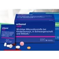 Orthomol   孕前复合维生素 2盒装