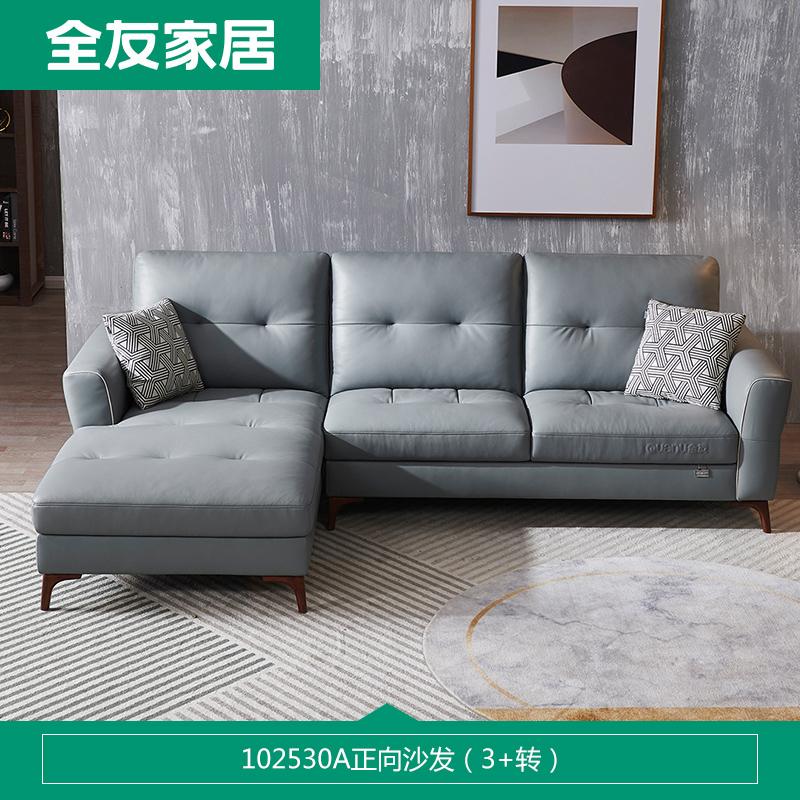 QuanU 全友 102530AB 头层牛皮沙发(3 转位)