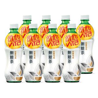 88VIP、限地区 : vitasoy  维他无糖乌龙茶   500ml*8瓶 *5件